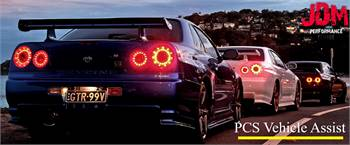 PCS Vehicle Assist | Performance Vehicles (Sasebo)
