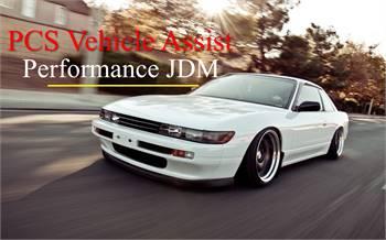PCS Vehicle Assist   Performance Vehicles (Iwakuni)