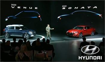 2020 Hyundai Venue and Sonata Pricing Announced   VIDEO